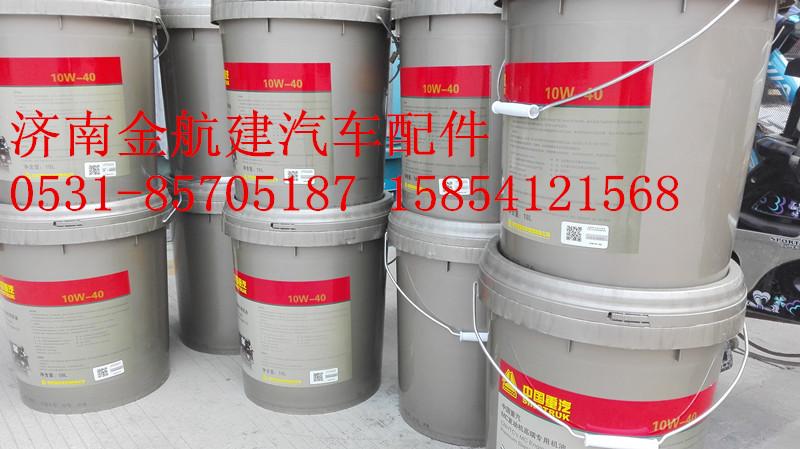 重汽曼机油 曼发动机机油 MC07润滑油/
