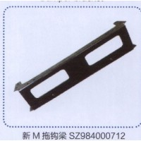 新M拖钩梁SZ984000712