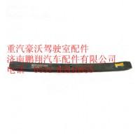 重汽豪沃后钢板弹簧第六片WG9725520289+006
