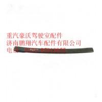 重汽豪沃后钢板弹簧总成第三片WG9725520289+003