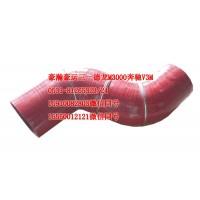重汽豪瀚驾驶室配件中冷器胶管AZ9525530315