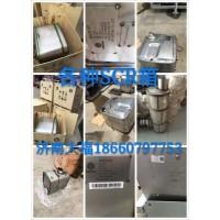 J0300-1205140SF,SCR箱  催化消声器