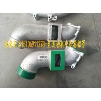 202V09411-0870中冷器后进气管 铝S型