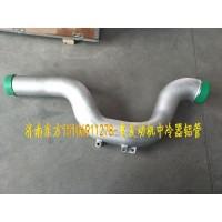 201V09411-5175中冷器前进气管 铝U型