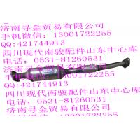 豪沃轻卡三元催化器