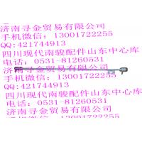 豪沃轻卡压缩机2号排出管总成