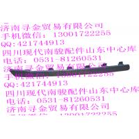 豪沃轻卡仪表板A柱饰条(左)