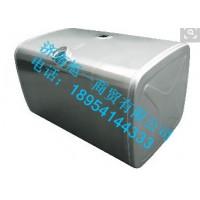 德龙铝合金油箱 德龙油箱价格 德龙油箱图片紧固带油浮子