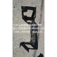 福田戴姆勒欧曼H3踏板护罩支架左下1B24984504105