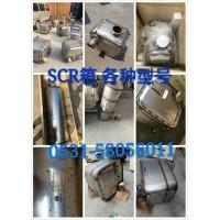 1205100VAA,SCR箱  催化消声器