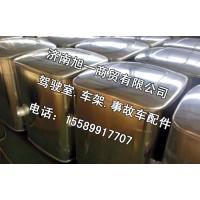 豪沃油箱 重汽豪沃油箱价 油箱图片 铝合金油箱 豪沃油箱厂家