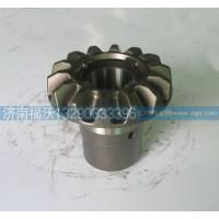 陕汽汉德HD469桥轴齿轮HD469-2510016