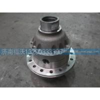 陕汽汉德HD469桥差速器壳P81.35100.6601