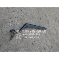 1417111980027高位进气管支架