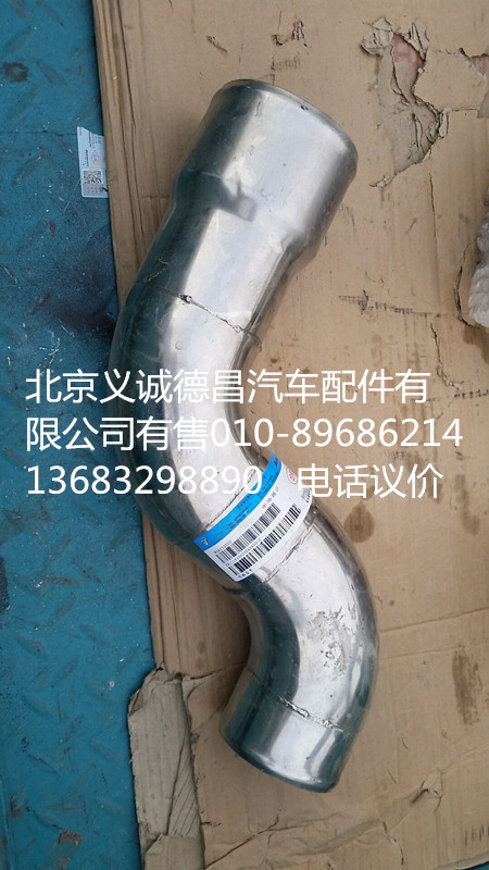 H1119304002A0福田戴姆勒欧曼