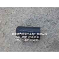 H0130210042A0发动机进水软管