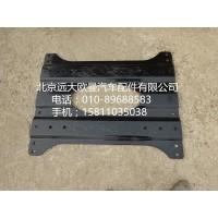 H4270050012A0牵引座垫板