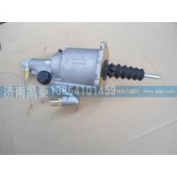 1604A5DQ-101-A离合器助力器总成