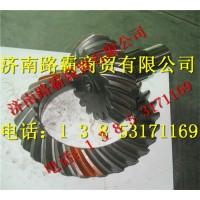 陕汽汉德HD469锥齿轮副/HD469-2402165