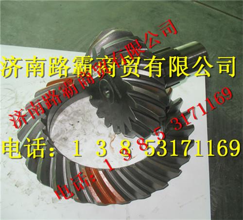 HD469-2402165汇德卡车桥