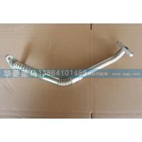 618DD1118301A增压器回油管(GT37)
