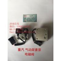 WG1034121181+002尿素泵电磁阀济南信发