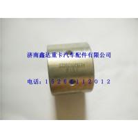 潍柴WD615.31发动机连杆衬套612630020022
