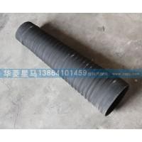11A4D-09089波纹管-空滤器至连接钢管总成