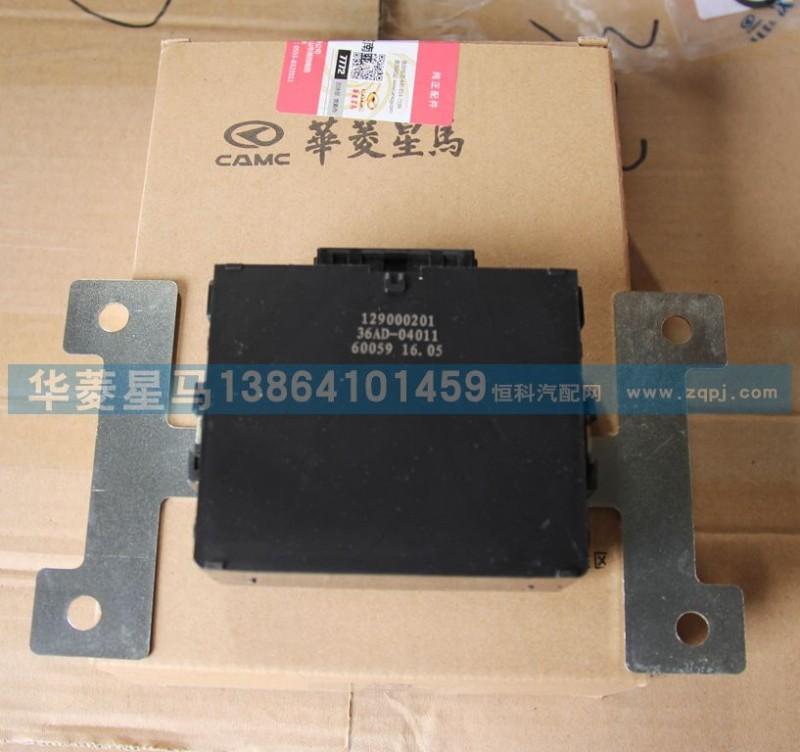 36AD-04011车窗门锁控制器(东南亚)/36AD-04011