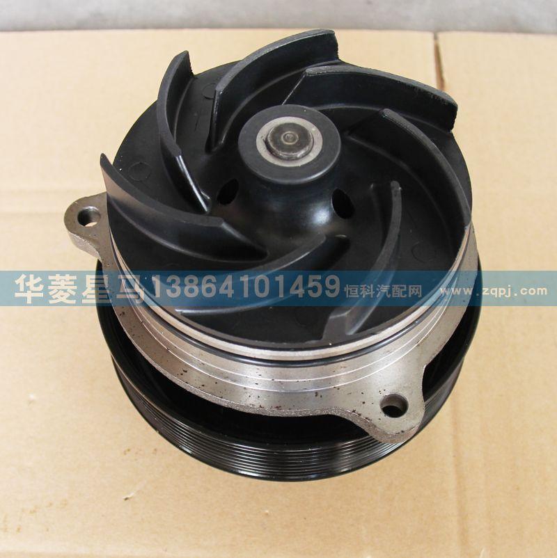 618DA1307105A水泵叶轮部件/618DA1307105A