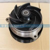 618DA1307105A水泵叶轮部件