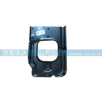 28A5-03062保险杠右安装板