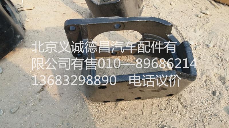 福田戴姆勒欧曼转向器支架/F1425734002002