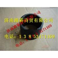 重汽豪威60矿车平衡轴总成 AZ9750520220