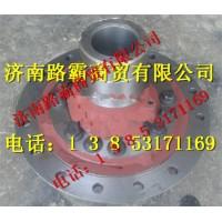 重汽豪威60矿大江迈克桥差速器总成 TZ56007700101
