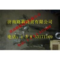 重汽豪威60矿大江迈克桥第二节传动轴 TZ56073100001