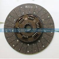 WG9921161100离合器从动盘总成