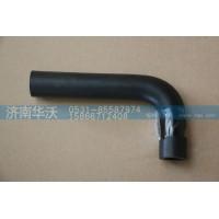 34A2D-07016 橡胶软管