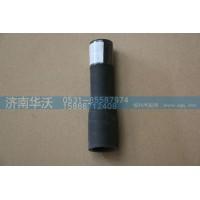 34A4D-07016 橡胶软管