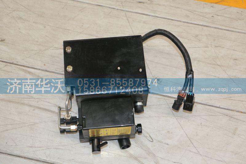50A3D-08035-A 翻转控制机构总成-分体式/50A3D-08035-A