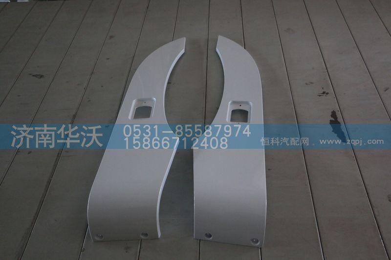 51M-40191 左上轮罩(华菱红)/51M-40191