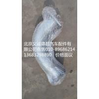 福田戴姆勒欧曼排气管焊合1