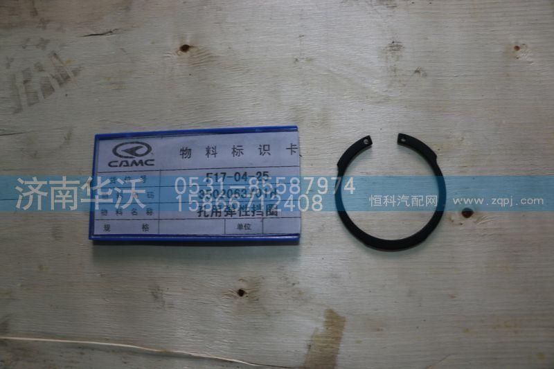 3502063Y01H 孔用弹性挡圈/3502063Y01H