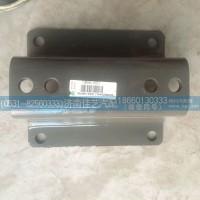 712W25441-0025电瓶箱体固定支架【重汽豪沃支架】