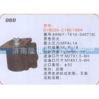 转向泵6996Y-TE10-340710C
