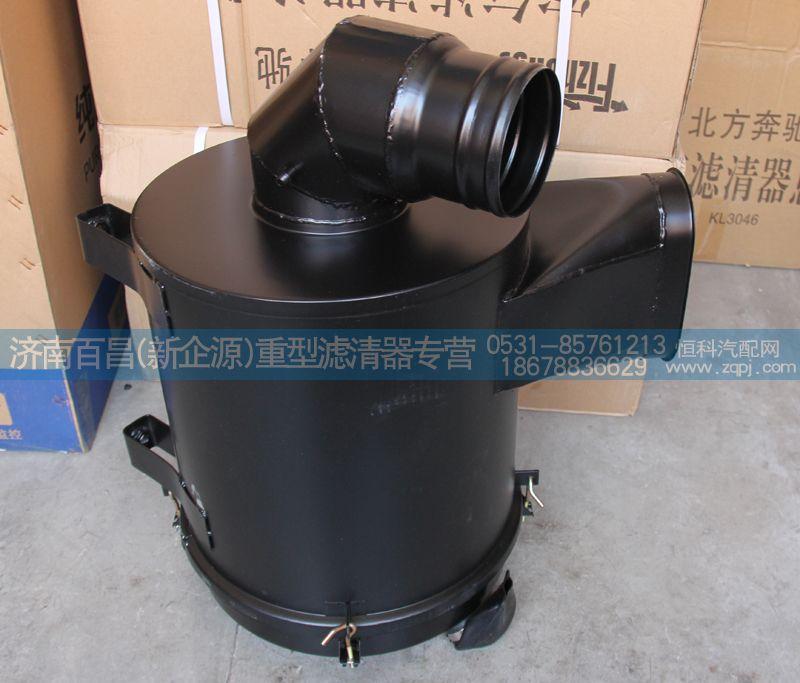 0302(低扁口)北奔空气滤清器总成济南百昌滤业/0302