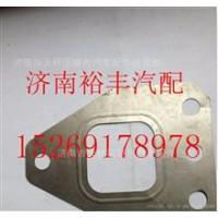 重汽曼MC11排气管垫片201V08901-0284