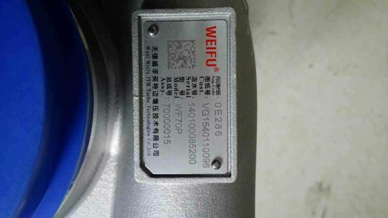 重汽VG1246110021/VG1246110021