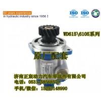 原厂配套/潍柴转向齿轮泵、巨力泵、助力泵/612600130511、QC16/15-WD12