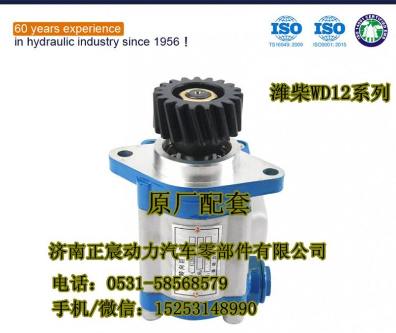 612600130513、QC16/13-WP10合潍/原厂